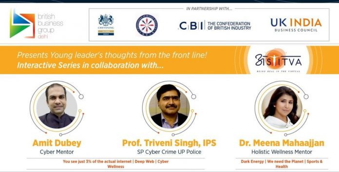 Webinar by Root 64 foundation to bust myths around cyberspace and hacking