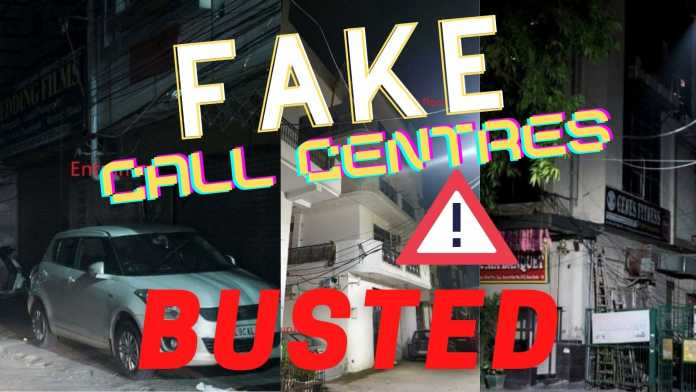 Fake call centers busted