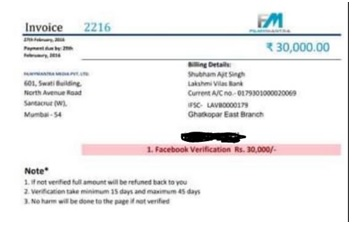 A money transaction invoice for account verification.