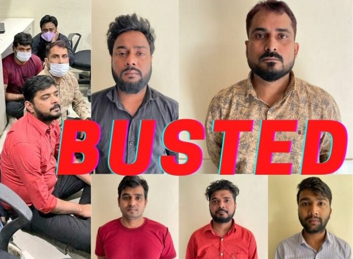 Fraud Alert: This Highly Qualified Gang Cheated 500 People Of Rs 7.5 Cr By Offering Jobs At Top Firms