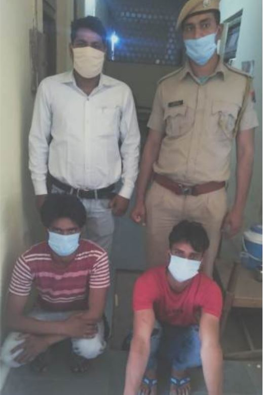 Cyber criminals Tarif and Shahruf Arrested by Bharatpur Police.