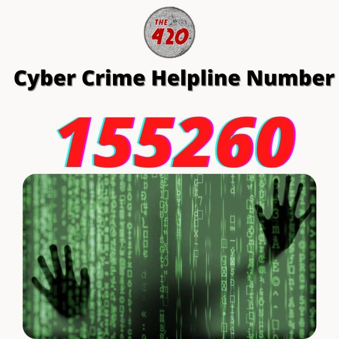 Home Minister Amit Shah Operationalised Cyber Crime Helpline – 155260 To Report And Prevent Cyber Fraud