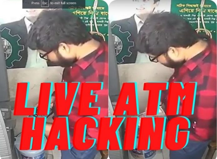Live ATM Hacking Explained: Watch How Hackers Are Stealing Money From ATM Machines