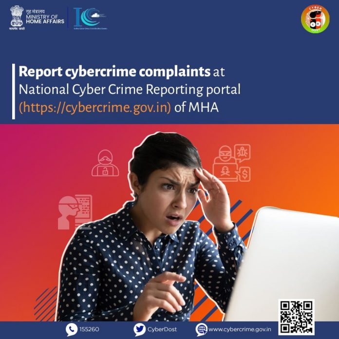Indian Cyber Crime Coordination Centre (I4C) Makes Its Debut on Facebook, Instagram; Cyber Awareness On Agenda