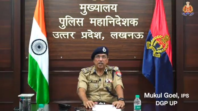 UP Top Cop Takes To Twitter; Requests People To Report Cyber Crime On 155260 For Faster Solution