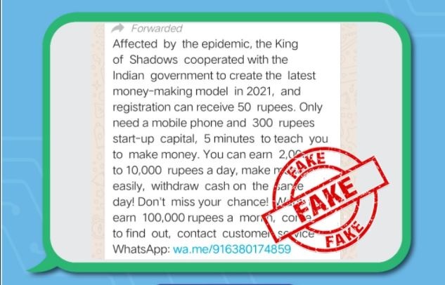 FACT CHECK: Know The Truth Behind Viral Message Offering Work From Home By Indian Government