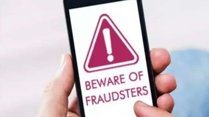KYC Update Fraud: Chennai Doctor Loses Rs 2.4 lakhs To Hacker