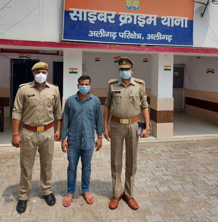 Conman Arrested For Posing As Banker And Duping Aligarh Woman Of Rs 1.10 Lakh