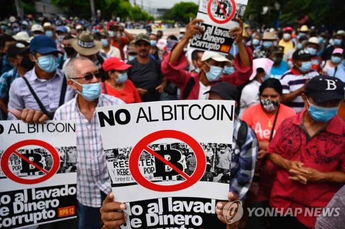 People Reject Cryptocurrency, El Salvador's Plan To Make Bitcoin Legal Tender May Derail