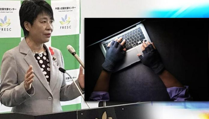Japan May Soon Get A Stricter Punishment For Online Bullying: Justice Minister