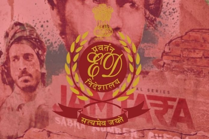 Enforcement Directorate To Scan Wealth Made By Jamtara Scammers