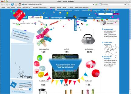 सावाधान: त्योहारों के समय नकली ई-कॉमर्स वेबसाइट की भरमार, लाखों लोग हो रहे है ठगी का शिकार